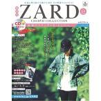 ZARD CD&DVD コレクション12号 2017年7月26日号 [MAGAZINE+CD] Magazine