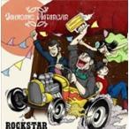 Johnsons Motorcar ROCKSTAR CIRCUS CD