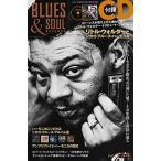 BLUES & SOUL RECORDS Vol.134 [MAGAZINE+CD] Magazine