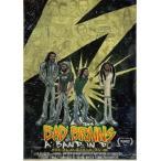 Bad Brains バッド・ブレインズ/バンド・イン・DC<通常版> DVD 特典あり