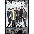 B-PASS 2017年4月号 Magazine