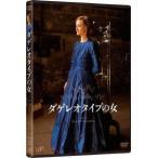 黒沢清 ダゲレオタイプの女 DVD