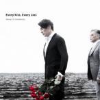 Skoop On Somebody Every Kiss, Every Lies [CD+DVD]<初回生産限定盤> 12cmCD Single
