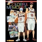 藤巻忠俊 黒子のバスケ TVアニメイラスト集 COLORFUL MEMORIES Book