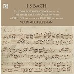 ウラディミール・フェルツマン J.S.Bach: Inventions & Sinfonias, etc CD-R