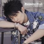 下野紘 Running High [CD+DVD]<初回限定盤> 12cmCD Single 特典あり