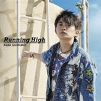 下野紘 Running High<通常盤> 12cmCD Single 特典あり