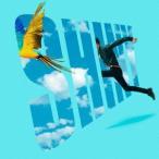夜の本気ダンス SHINY E.P.<通常盤> 12cmCD Single