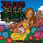 DJ SASA with ISLAND SOULS ISLANDSOULSREGGAE ���ǡ����ҥåĤ䤵!�� CD