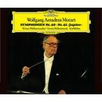 カール・ベーム モーツァルト: 交響曲集(第29, 35, 38, 39, 40, 41番), フリーメイソンのための葬送音楽, アイネ・クラ SACD Hybrid