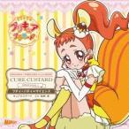 福原遥 キラキラ☆プリキュアアラモード sweet etude 2 キュアカスタード プティ*パティ∞サイエンス 12cmCD Single