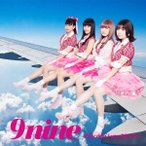 9nine Why don't you RELAX? [CD+DVD]<初回生産限定盤> 12cmCD Single
