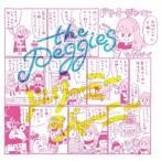 the peggies ドリーミージャーニー<通常盤> 12cmCD Single 特典あり