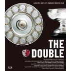 鹿島アントラーズ 鹿島アントラーズシーズンレビュー2016 THE DOUBLE Blu-ray Disc