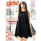 Girls! Vol.49 [BOOK+DVD] Mook