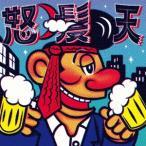 怒髪天 赤ら月 (A) [CD+DVD] 12cmCD Single 特典あり