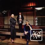 ▓╛BAND ▓╛▓╗╕╗ -Demo- CD