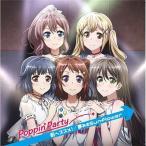 Poppin'Party TVアニメ「BanG Dream!」6thシングル (仮) 12cmCD Single