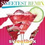Sweetbox スウィーテスト・リミックス CD