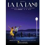 LA LA LAND ウクレレ弾き語り Book