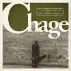 CHAGE たった一度の人生ならば [CD+DVD]<限定盤> 12cmCD Single