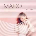 MACO 恋するヒトミ<通常盤> 12cmCD Single