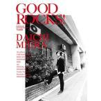 GOOD ROCKS! Vol.83 Book