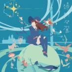 大原ゆい子 透明な翼 (アニメ盤) 12cmCD Single