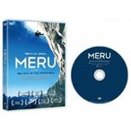 MERU/メルー DVD DVD