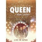 Queen �饤����������ѥ� ���ޡ����˥å�2014 ��DVD+CD�ϡ�������ס� DVD