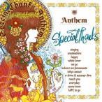 SpecialThanks Anthem CD 特典あり
