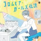 河合奈保子 コロムビア・ガールズ伝説 2nd Generation(1980-1987) CD