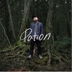 KZ (Tipsy Clan) POTION CD