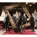 嵐 I'll be there<通常盤> 12cmCD Single
