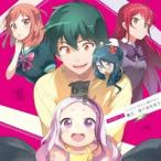 TVアニメ 『はたらく魔王さま!』 ドラマCD 「魔王、捨て猫を拾う」 CD