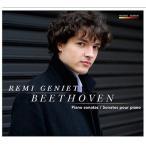 レミ・ジュニエ ベートーヴェン: ピアノ・ソナタ第2番、第9番、第14番「月光」、第31番 CD