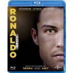 RONALDO ロナウド  Blu-ray