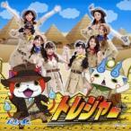 LinQ トレジャー (妖怪ウォッチver.) [CD+DVD] 12cmCD Single