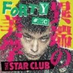 THE STAR CLUB FORTY #21C 異端の美学 CD