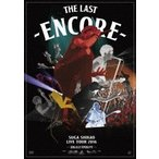 THE LAST?ENCORE? LIVE TO(DVD・音楽)