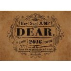 Hey!Say!JUMP Hey! Say! JUMP LIVE TOUR 2016 DEAR.<通常盤> DVD
