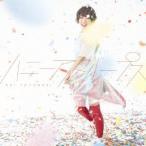 豊崎愛生 ハニーアンドループス [CD+DVD]<初回生産限定盤> 12cmCD Single