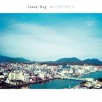 Saucy Dog カントリーロード CD