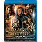 ジャッキー・チェン ドラゴン・ブレイド Blu-ray Disc