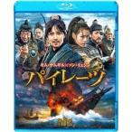 キム・ナムギル パイレーツ Blu-ray Disc
