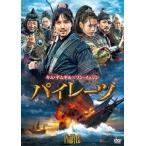 キム・ナムギル パイレーツ DVD