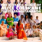 Alice Coltrane World Spirituality Classics 1: the Ecstatic Music Of Alice Coltrane Turiyasangitananda LP