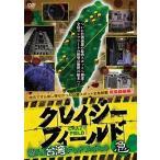 クレイジーフィールド 潜入!台湾デッドスポット 急 DVD