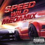 SPEED -WILD MEGAMIX- CD