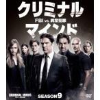 ジョー・マンテーニャ クリミナル・マインド/FBI vs. 異常犯罪 シーズン9 コンパクト BOX DVD